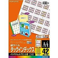 コクヨ インクジェット用 紙ラベル タックインデックス A4 42面 10枚 赤 KJ-T691NR 【まとめ買い5冊セット】