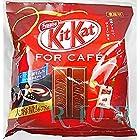 キットカット 【for cafe】 大容量678g ネスレ日本(業務用)