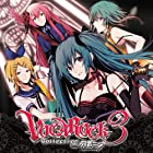 VOCAROCK collection 3 feat.初音ミク(ジャケットイラストレーター:有坂あこ)