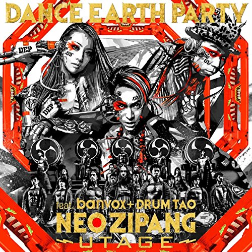 NEO ZIPANG~UTAGE~(DANCE EARTH PARTY)を歌詞解釈!パリピ感MAX!の画像