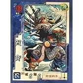 三国志大戦3 呉041 C賀斉