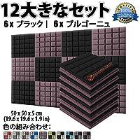 スーパーダッシュ 新しい12ピース 500 x 500 x 50 mm 半球グリッド 吸音材 防音 吸音材質ポリウレタン SD1040 (黒とブルゴーニュ)