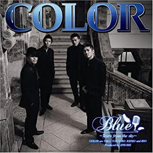 BLUE~Tears from the sky~(DVD付)