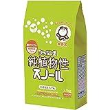シャボン玉 純植物性 スノール 2.1kg(無添加石鹸)