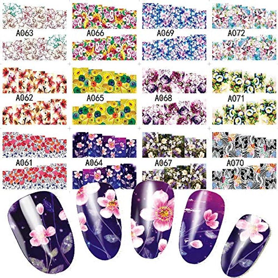 電話する昼寝突き出す48枚3Dデザインネイルシール自己接着ネイルアートヒントステッカーデカール(自然、植物、花シリーズ)