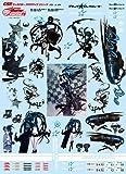 GSRキャラクターカスタマイズシリーズ デカール018 ブラック★ロックシューター 1/24scale用