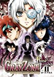 GRAY ZONE Rosecross 2 (D.Grayーmanコミックアンソロジー)