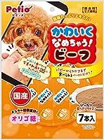 ペティオ (Petio) 犬用おやつ かわいくなめちゃう ビーフ 7本入×3個(まとめ買い)