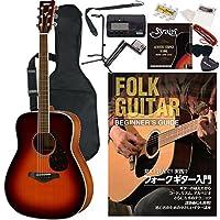 ヤマハ ギター 初心者 セット アコースティックギター FG820BS ブラウンサンバースト 入門13点セット チューナー付