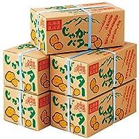 北海道 土産 じゃがバター(小) (国内旅行 日本 北海道 お土産)