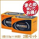 【お買得2箱セット】 H.G.H GRAMINO グラミノ ヒト成長ホルモン アミノ酸 13g 40袋 x 2箱