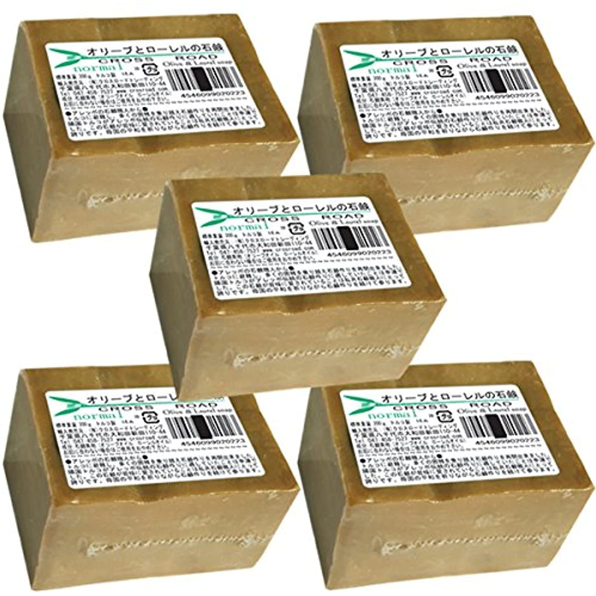経営者ずんぐりしたプーノオリーブとローレルの石鹸(ノーマル)5個セット[並行輸入品]
