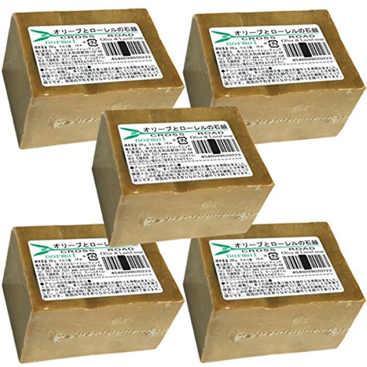 宿高価なスーツケースオリーブとローレルの石鹸(ノーマル)5個セット[並行輸入品]
