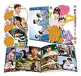 サム、マイウェイ~恋の一発逆転!~ Blu-ray SET2<約...[Blu-ray/ブルーレイ]