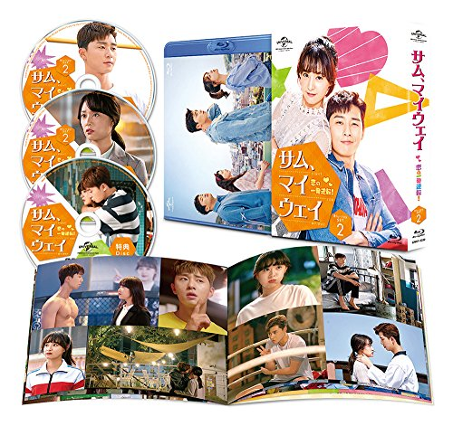 サム、マイウェイ~恋の一発逆転!~ Blu-ray SET2 <約120分特典映像DVD付き>