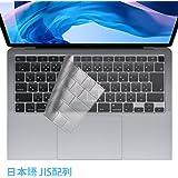 Macbook air 13 2020 キーボードカバー 日本語 JIS配列 高い透明感 保護 フィルム TopACE 超薄型 超耐磨 TPU材质 防水防塵 1枚入 Macbook air 13 2020 A2179 対応 (クリア)