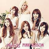 PINK SEASON(初回限定盤B)(DVD付)