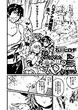 蒼海のヘソ海賊 (3) (comicエグゼ)