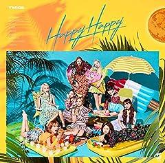TWICE「HAPPY HAPPY」のジャケット画像