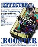 THE EFFECTOR book Vol.4 シンコー・ミュージック・ムック (シンコー・ミュージックMOOK)
