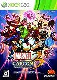 マーヴル VS. カプコン 3 フェイト オブ トゥー ワールド - Xbox360