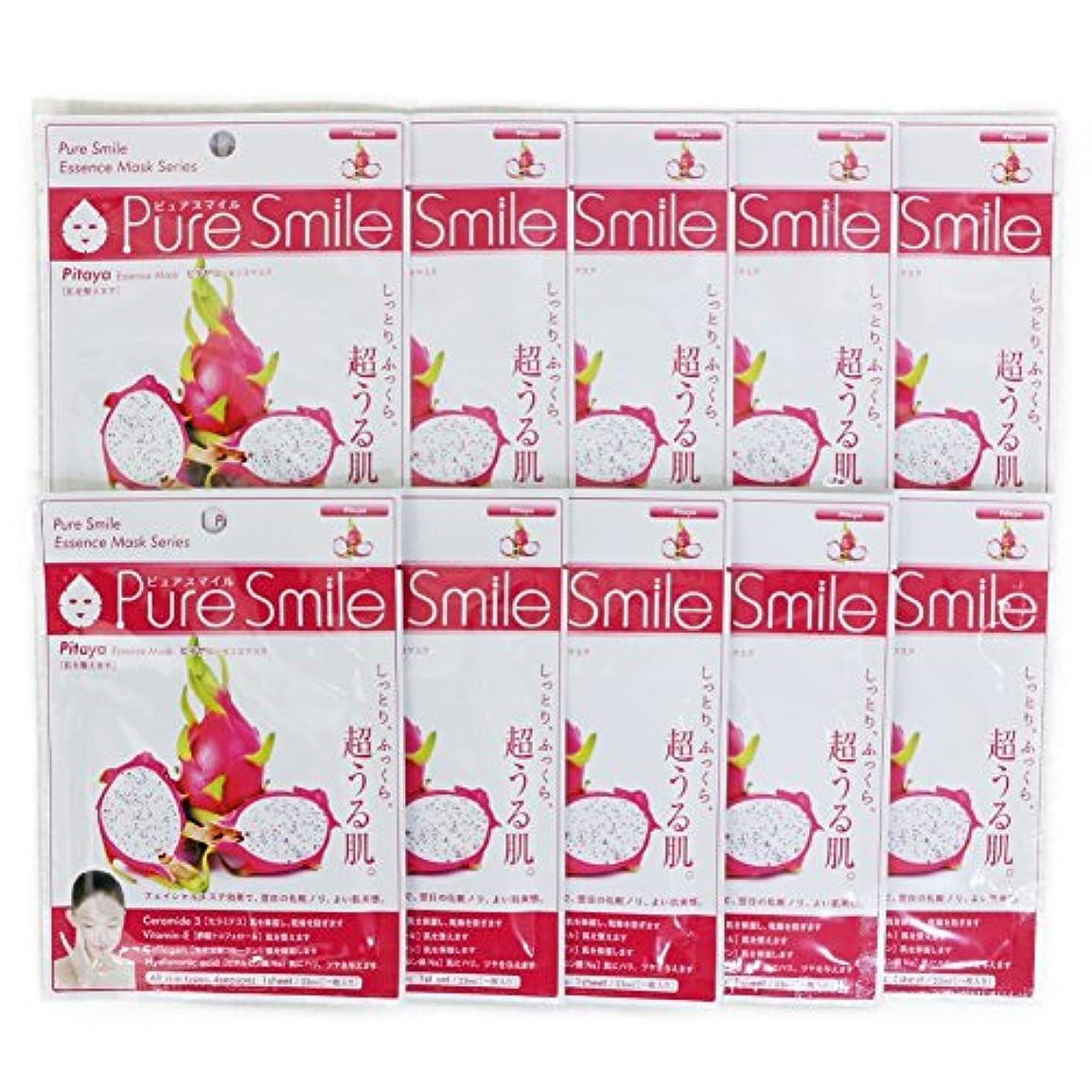 分注する修復正午Pure Smile ピュアスマイル エッセンスマスク ピタヤ 10枚セット