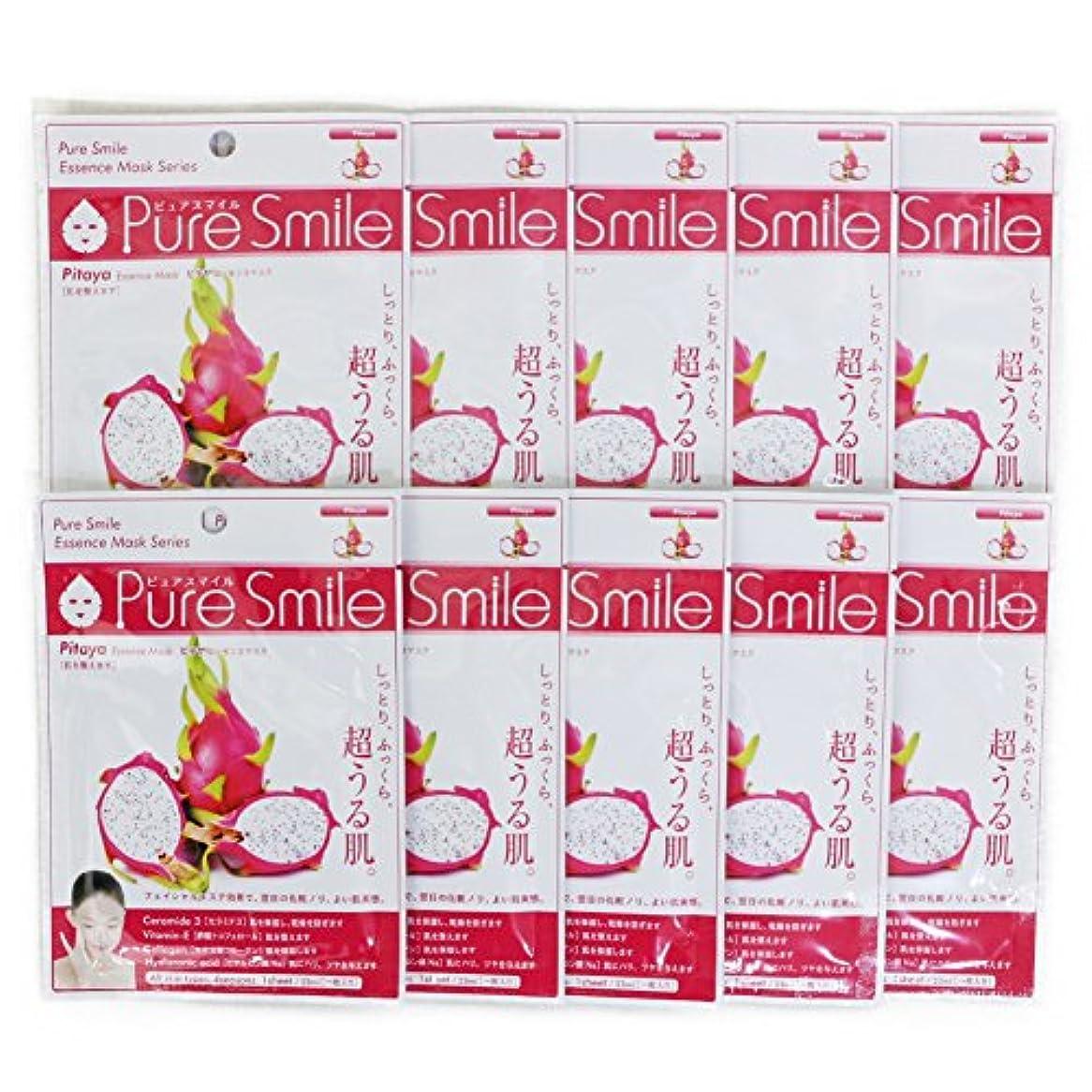 放牧する咲く目を覚ますPure Smile ピュアスマイル エッセンスマスク ピタヤ 10枚セット