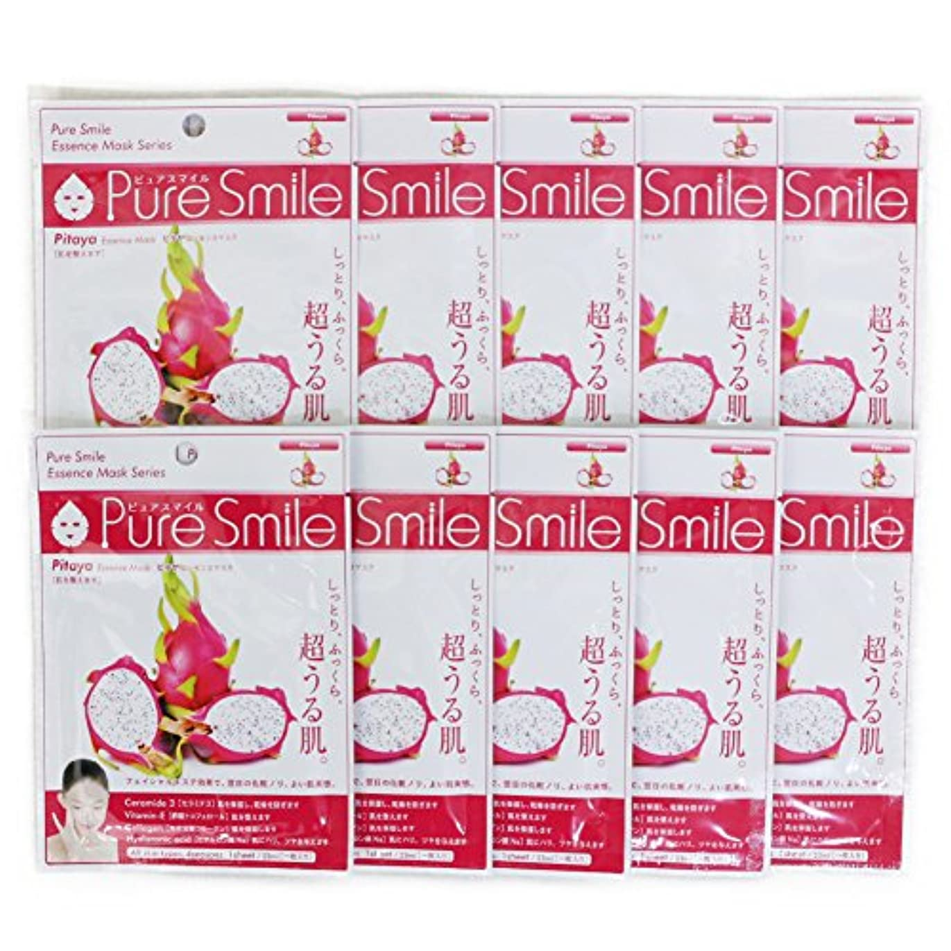 たくさん気晴らし人工Pure Smile ピュアスマイル エッセンスマスク ピタヤ 10枚セット
