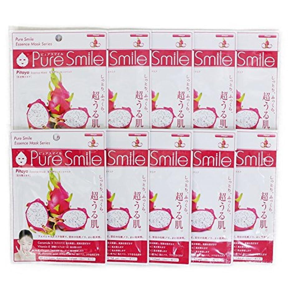 アブセイスチュワーデス威するPure Smile ピュアスマイル エッセンスマスク ピタヤ 10枚セット