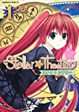 Stellar☆Theater / わき のシリーズ情報を見る