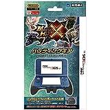 【New 3DS LL対応】モンスターハンタークロス ハンティングギア for Newニンテンドー3DS LL