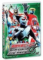 東映特撮ヒーローTHE MOVIE VOL.2 [DVD]