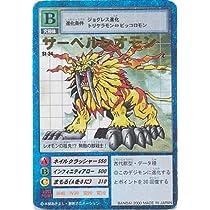 デジタルモンスターカードゲーム St-34 サーベルレオモン (特典付:大会限定バーコードロード画像付)《ギフト》#209