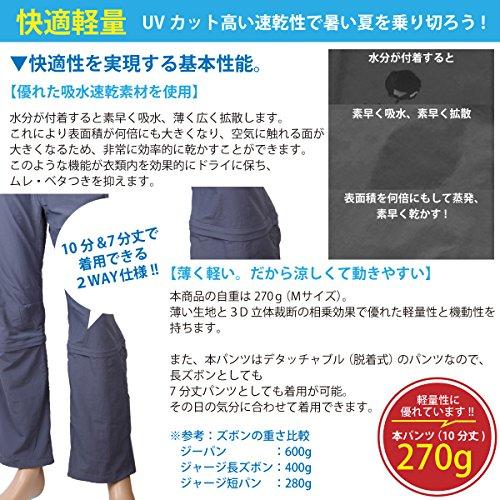 Umineko ウミネコUmineko 2WAY ドライパンツ XLサイズ ダークグレー 7分丈10分丈 速乾 軽量透湿 清涼 UVカット メンズ アウトドア フィッシング 川 釣り ウェア ウミネコ