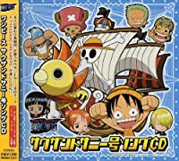 One Piece Thousand Sunny Go Song CD by Various Artists (2008-02-27)