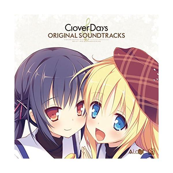 Clover Days ORIGINAL SOU...の商品画像