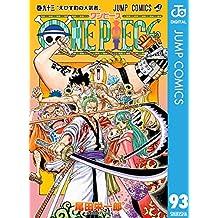 ONE PIECE モノクロ版 93 (ジャンプコミックスDIGITAL)