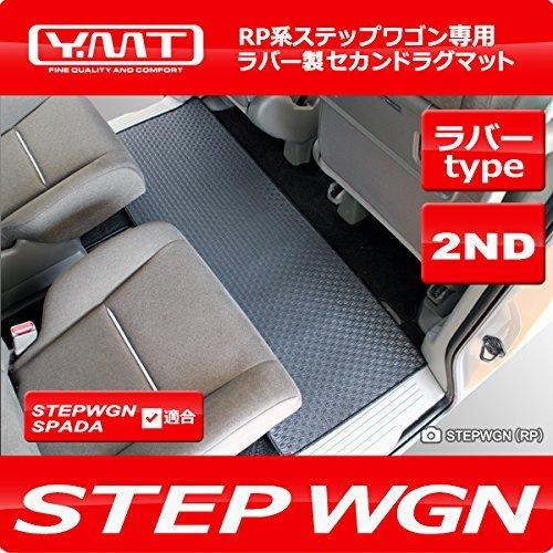 新型ステップワゴン ステップワゴンスパーダ PR系 ラバー製...