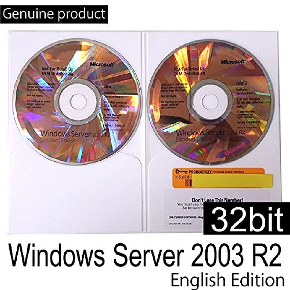 祈る背骨どんなときも[English /32bit] Windows Server 2003 R2 Standard /32bit (英語版)
