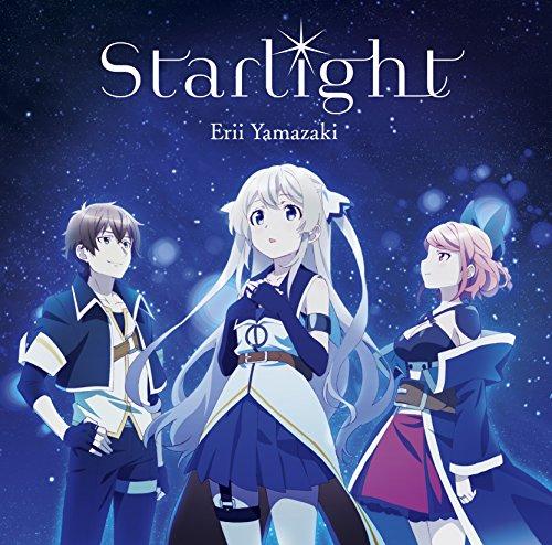 【Amazon.co.jp限定】TVアニメ『七星のスバル』エンディングテーマ「Starlight」【通常盤】(ブロマイド付) - 山崎エリイ