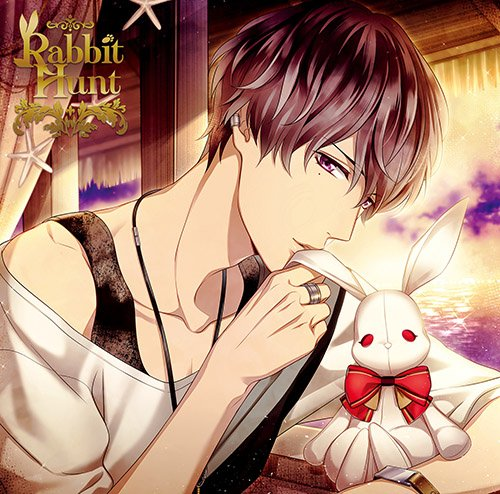 「RabbitHunt」〜Stage2 元カレ 四ノ宮衛〜(CV:櫻井真人)/