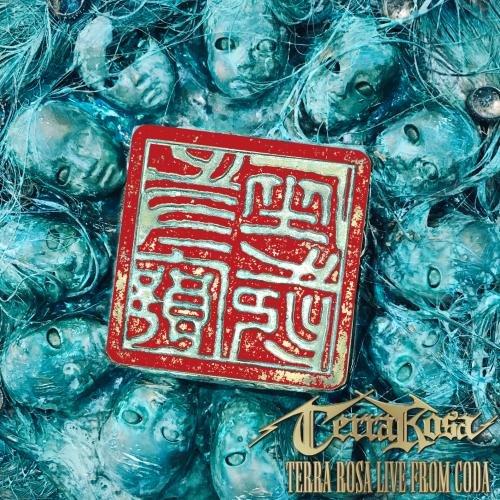 【早期購入特典あり】TERRA ROSA LIVE FROM CODA(メーカー多売:BONUS DISC)