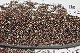 さぬき古代米 ● 綺麗ブレンド【内側から綺麗に】(赤米2種・黒米2種・緑米・餅玄米)1kg-真空包装