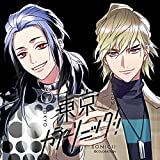 【Amazon.co.jp限定】東京カラーソニック!! Unit.4 海吏×神楽(ジャケット絵柄ブロマイド付)