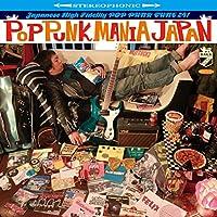 Pop Punk Mania Japan