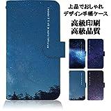 KEIO ケイオー WPJ40-10 カバー 手帳型 夜空 WPJ4010 手帳 スカイ WPJ40-10 ケース 空 夜空 ダブルピージェー 手帳型ケース ittn空夜空t0423
