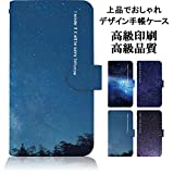 KEIO ケイオー Galaxy S8+ SCV35 カバー 手帳型 夜空 scv 35 手帳 スカイ Galaxy ケース S8+ ケース SCV35 ケース 空 夜空 ギャラクシー 手帳型ケース プラス 手帳型ケース ittn空夜空t0554