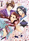 蝶の毒 華の鎖 幻想夜話 公式ビジュアルファンブック ~ombre et de lumiere~ (Sweet Princess Collection)