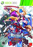 「BLAZBLUE EXTEND」の画像