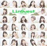 LinQuest〜やがて伝説へ…